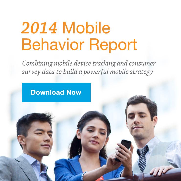 etmc-mobilebehavior-blog-sidebar-740x740.jpg